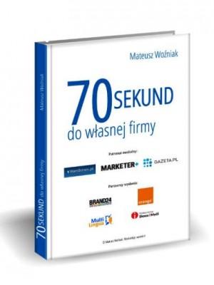 70-sekund-e-book