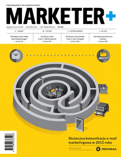 marketer_plus_2014